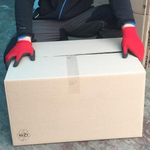Second-hand Cardboard Box
